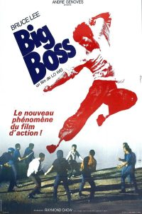 "Affiche du film ""Big Boss"""